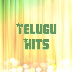 Hungama - Telugu Hits