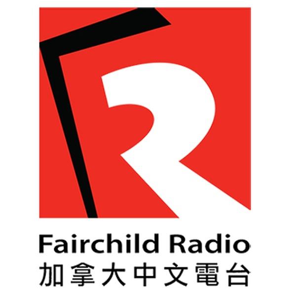 Image result for fairchild radio logo