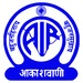 All India Radio - Radio Kashmir Logo