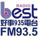 好事935電台 Logo