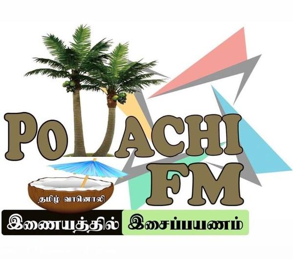 Pollachi FM
