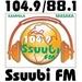 Ssuubi FM Radio Logo