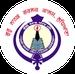 Guru Nanak Girls' College FM - GNGC Logo