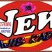 New Ajib Radio Logo