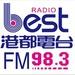 港都983電台 Logo
