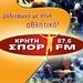 Spor FM Logo