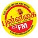 புன்னகை வானொலி Logo