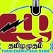 Thamizhamutham Radio Logo