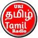ஊரி தமிழ் வானொலி Logo