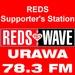 Reds Wave Logo