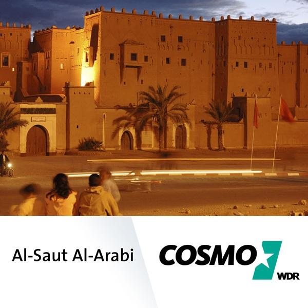 WDR - Al-Saut Al-Arabi