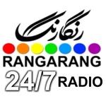 RANGARANG RADIO Logo