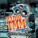 Radio TMM CR Logo