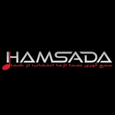 Radio Hamsada