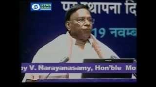 Gyan Vani - Gyan Vani Aurangabad