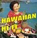 Hawaiian Hi-Fi Logo