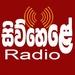 සිව්හෙළේ Radio Logo