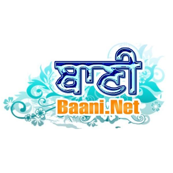 BaaniNet Live Radio