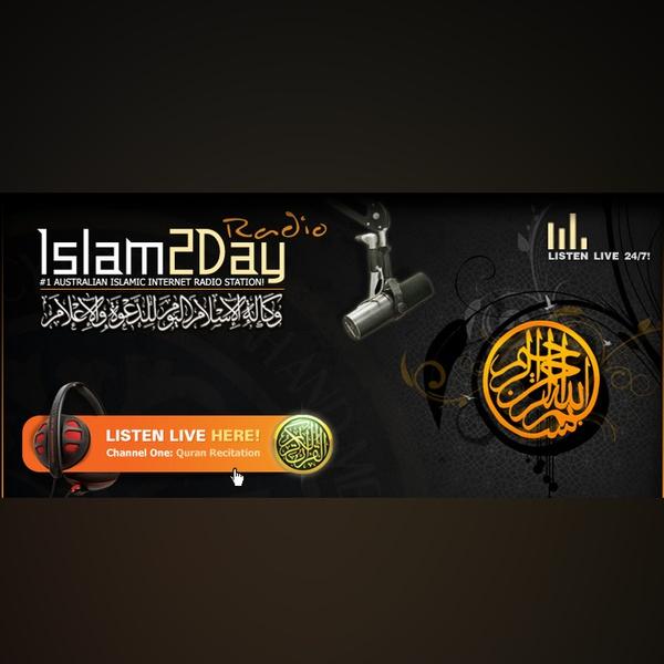 Islam2Day Radio - Ch.1 Quran Recitation