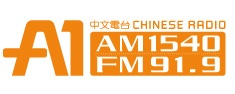 A1 Chinese Radio