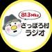 さっぽろ村ラジオ Logo