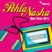 Radio Mirchi - Pehla Nasha Logo
