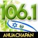 Radio Estereo Vision 106.1 FM Logo