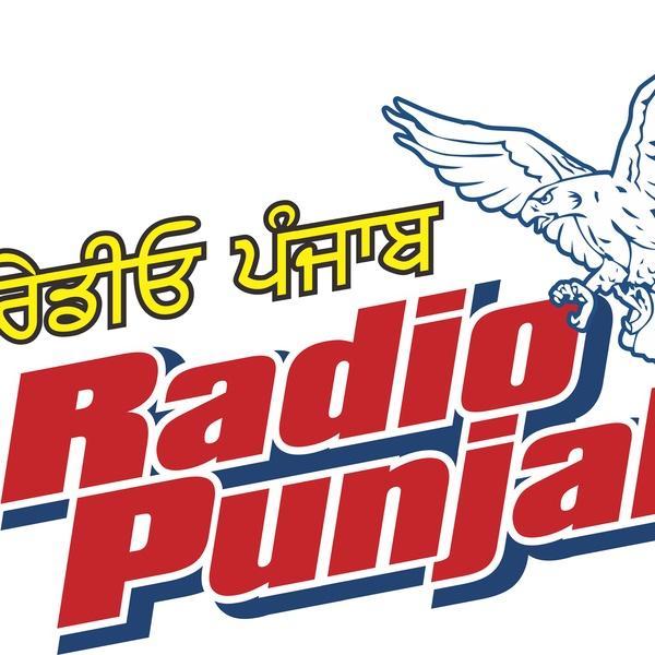 Radio Punjab - KTXV