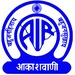 All India Radio South Service - AIR Pondicherry Logo