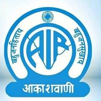 All India Radio North East Service - AIR Imphal