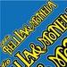 Radio Bellla&Monella - Radio Bellla e Monella Logo