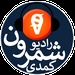 ..:SHEMROON COMEDY RADIO:.. | IRAN PERSIAN FARSI IRANIAN | TORONTO Logo