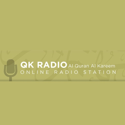 Al Quran Al Kareem Radio