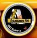 Aganang FM Logo