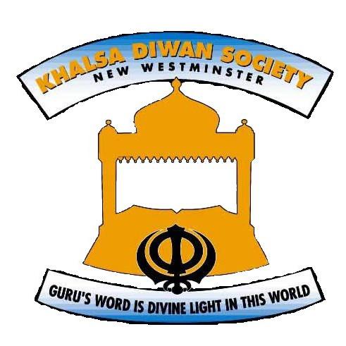 Gurdwara Sahib Sukh Sagar Live Radio
