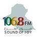 اذاعة صوت الفرح Logo