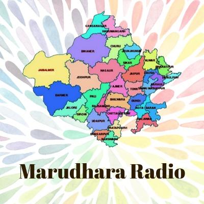 Fresh News-48 - Marudhara Radio