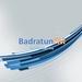 Radio Badratun FM Sigli Logo