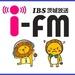 IBS茨城放送 Logo