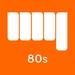 MY 80s Logo