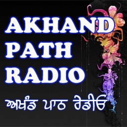 Punjab Rocks Radio - Akhand Path Radio