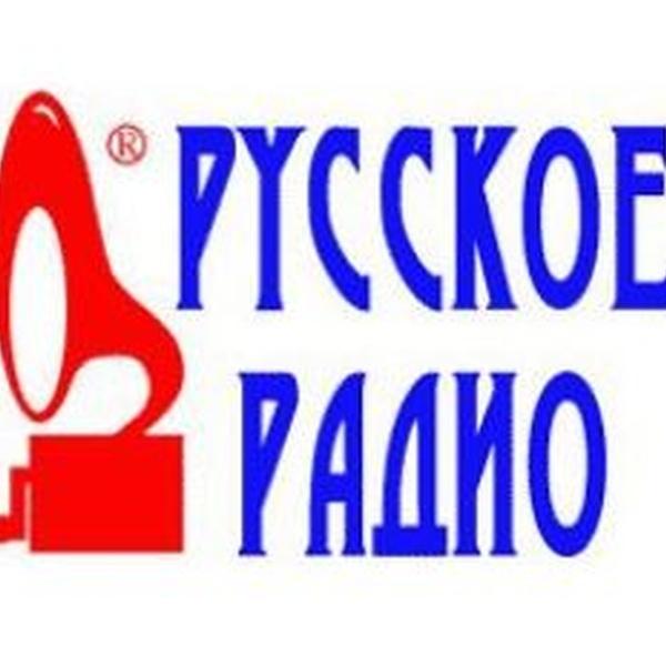 Register Online Russian Radio 72
