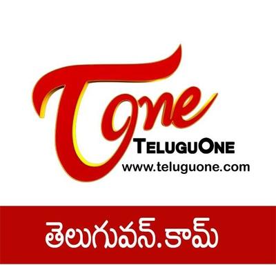 Teluguone Radio - IST - Teluguone Radio -IST