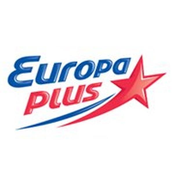 эвропа плюс песни скачать сейчас