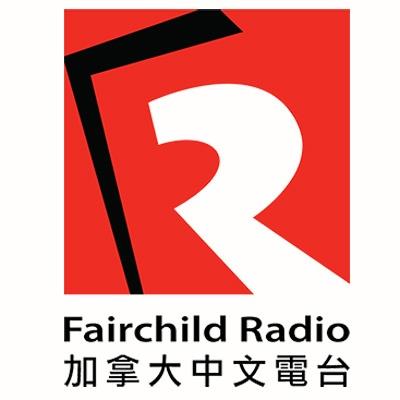 Fairchild Radio - CHKT