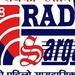 Radio Sargam 88.8 Logo