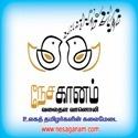 Nesaganam Tamil Online Radio