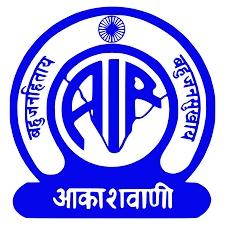 All India Radio - North Eastern Service