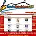 musicanapoletana.com Logo