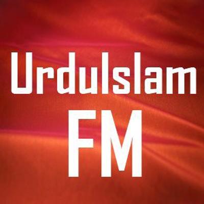 Urdu Islam FM